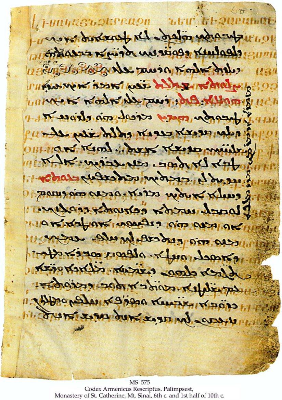 Histoire de Yazd-bōzēd
