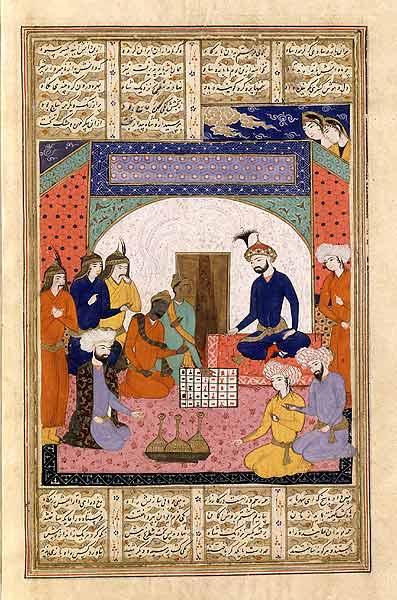Le Shahnameh de Firdowsī