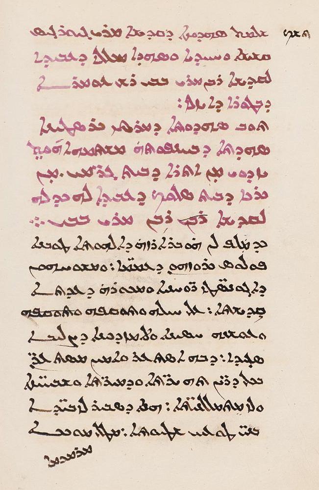 Martyre de Yazdōy-Christina
