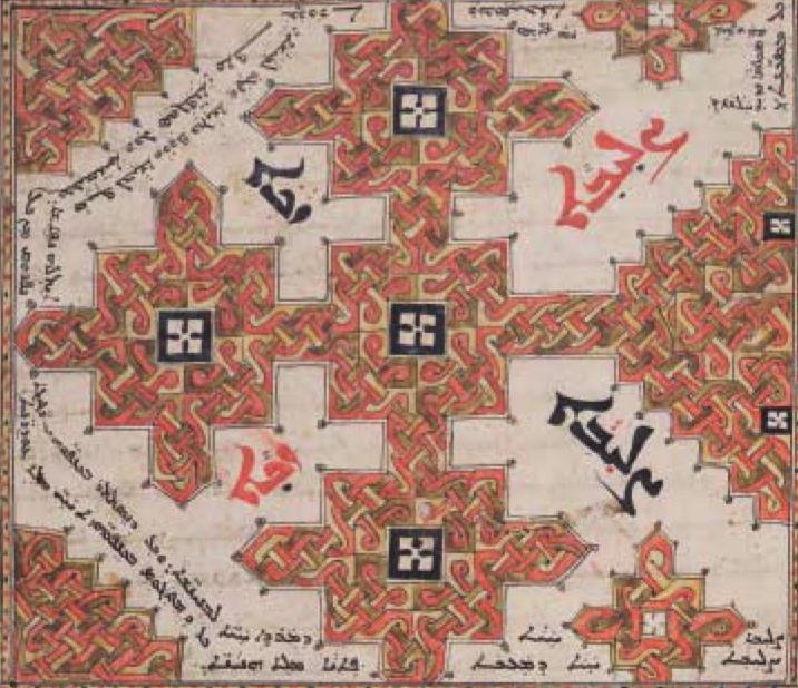 Martyre de Yazd-panāh et de 'Awira