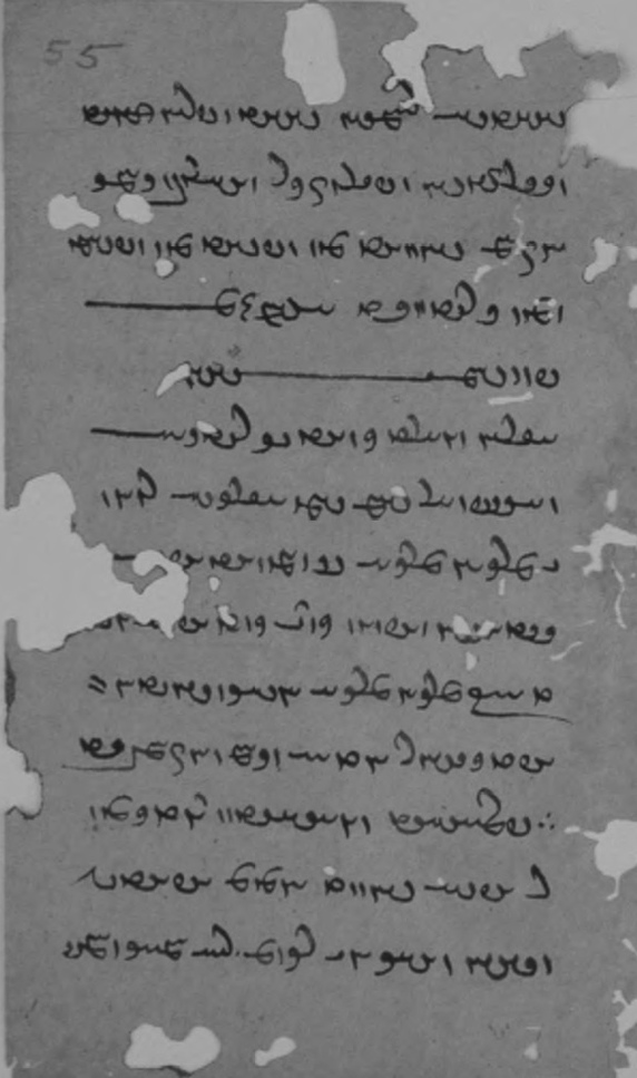 Husraw fils de Kawād et un page
